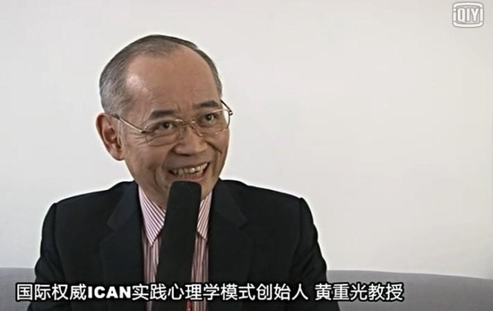 Dr Wong @QIY