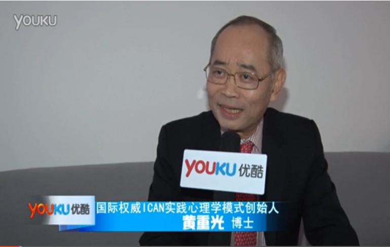 dr wong @ youku
