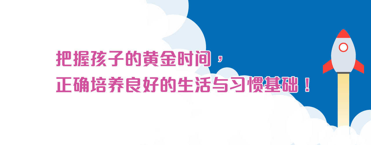 ican_baby_course_banner_20201204_cn