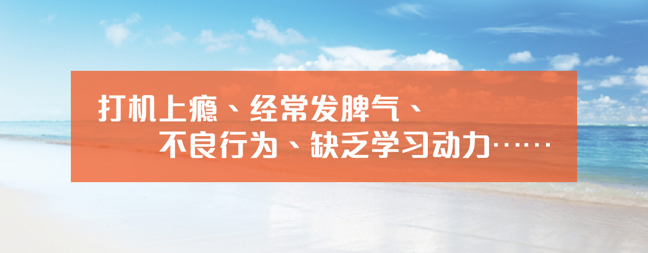 ican_teen_course_banner_20201204_cn