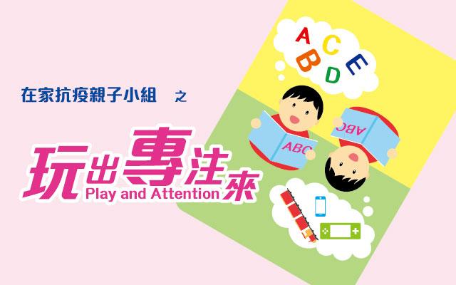 new_course_mini_banner_2